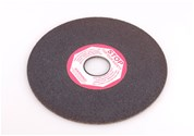 "Straight Grinding Wheel 7"" x 1/8"" 46 Grit"