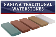 Naniwa Traditional Waterstones